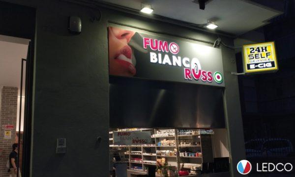 Fumo Bianco Rosso - Bari