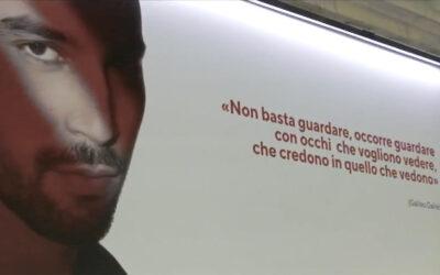 Illuminazione mostra fotografica esterna Museo Castromediano – Lecce